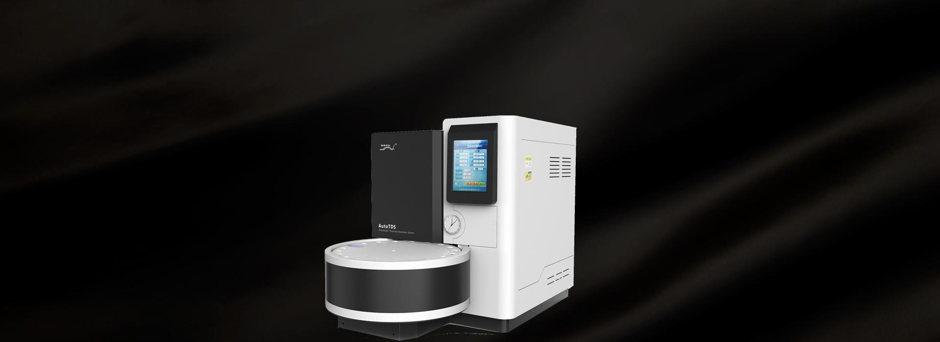 踏实德研 AutoTDS-VPro 热解析仪